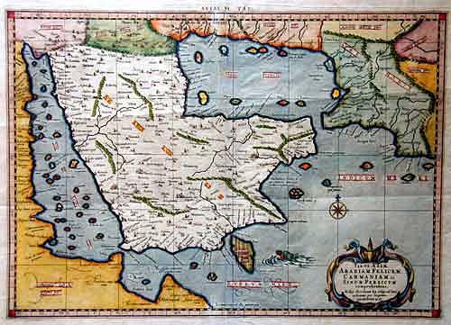"""Ptolemy/ Gerhard Mercator Claudius Tab. VI. Asiae Arabiam Felicem. Carmaniam ac. Sinum Persicum comprehendens"""""""