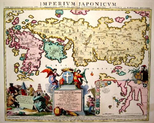Ottens Josua und Renier Imperium Japonicum
