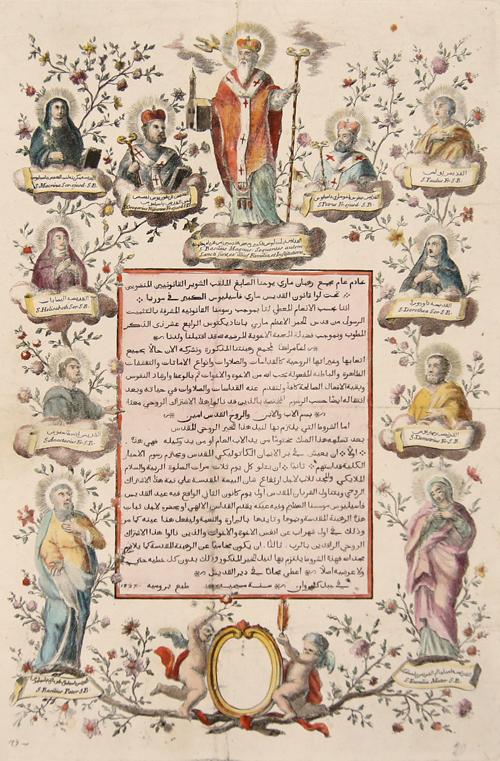 Anonymus  S. Basilius Magnus, Sequentes autem Sancti sunt, ex illius Familia, et Institutione