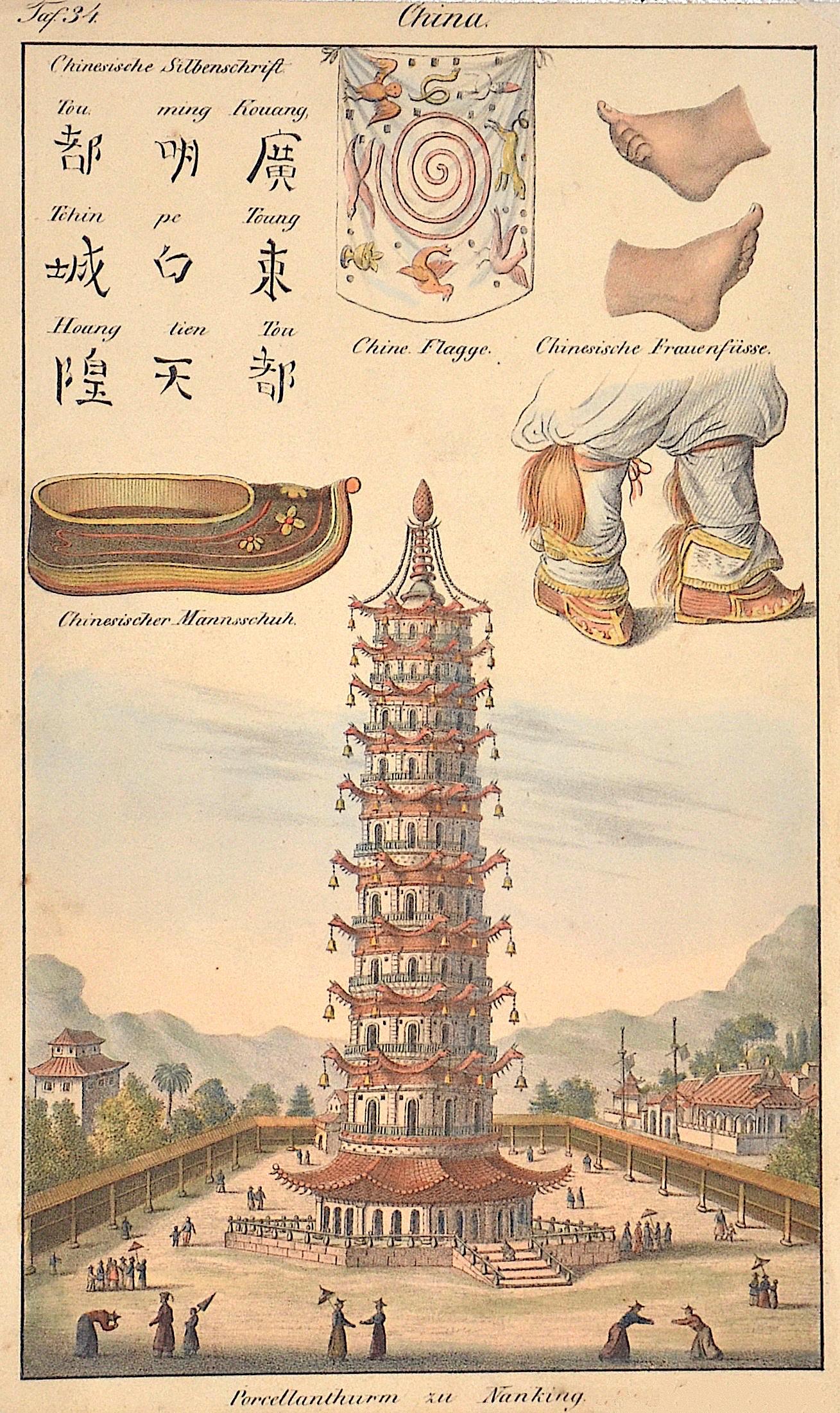 Anonymus  Porcellanthurm zu Nanking