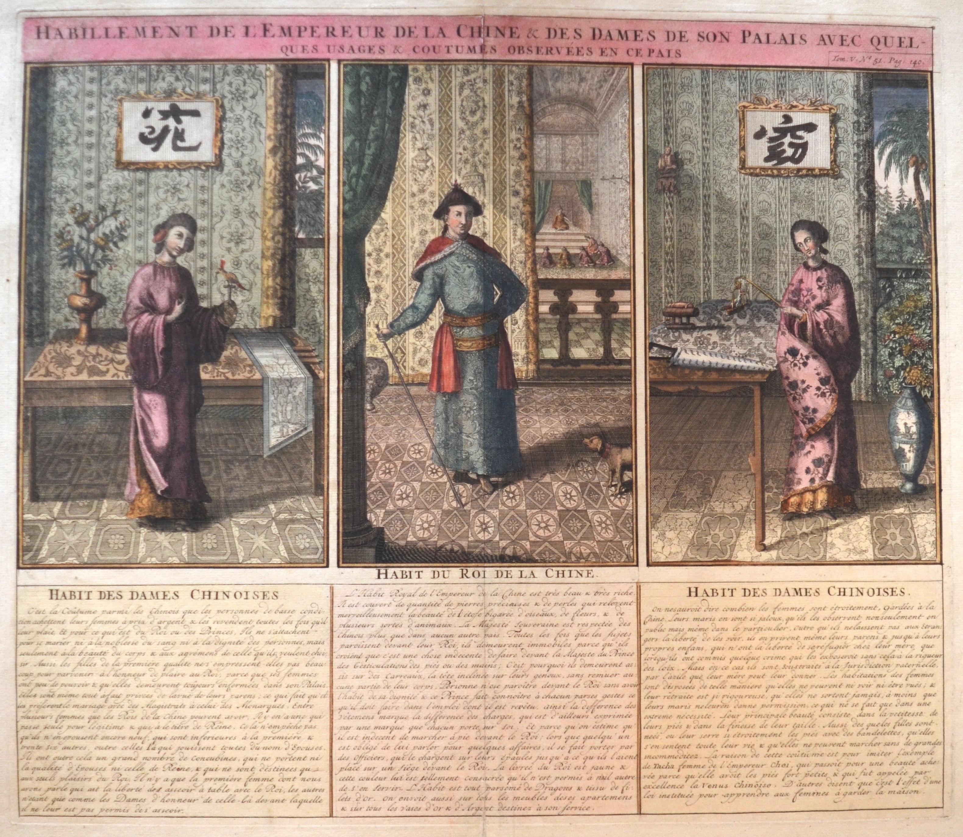 Chatelain Henri Abraham Habillement de l'Empereur de la Chine & des Dames de son Palais avec Quelques Usages & Coutumes observées en ce Pais