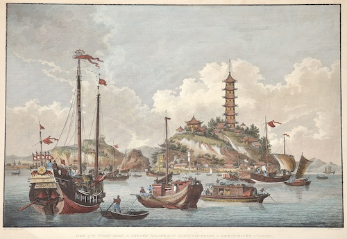 Nicol G. View of the Thin-Shan, or Golden Island in the Yang Tse Kiang or Great River of China
