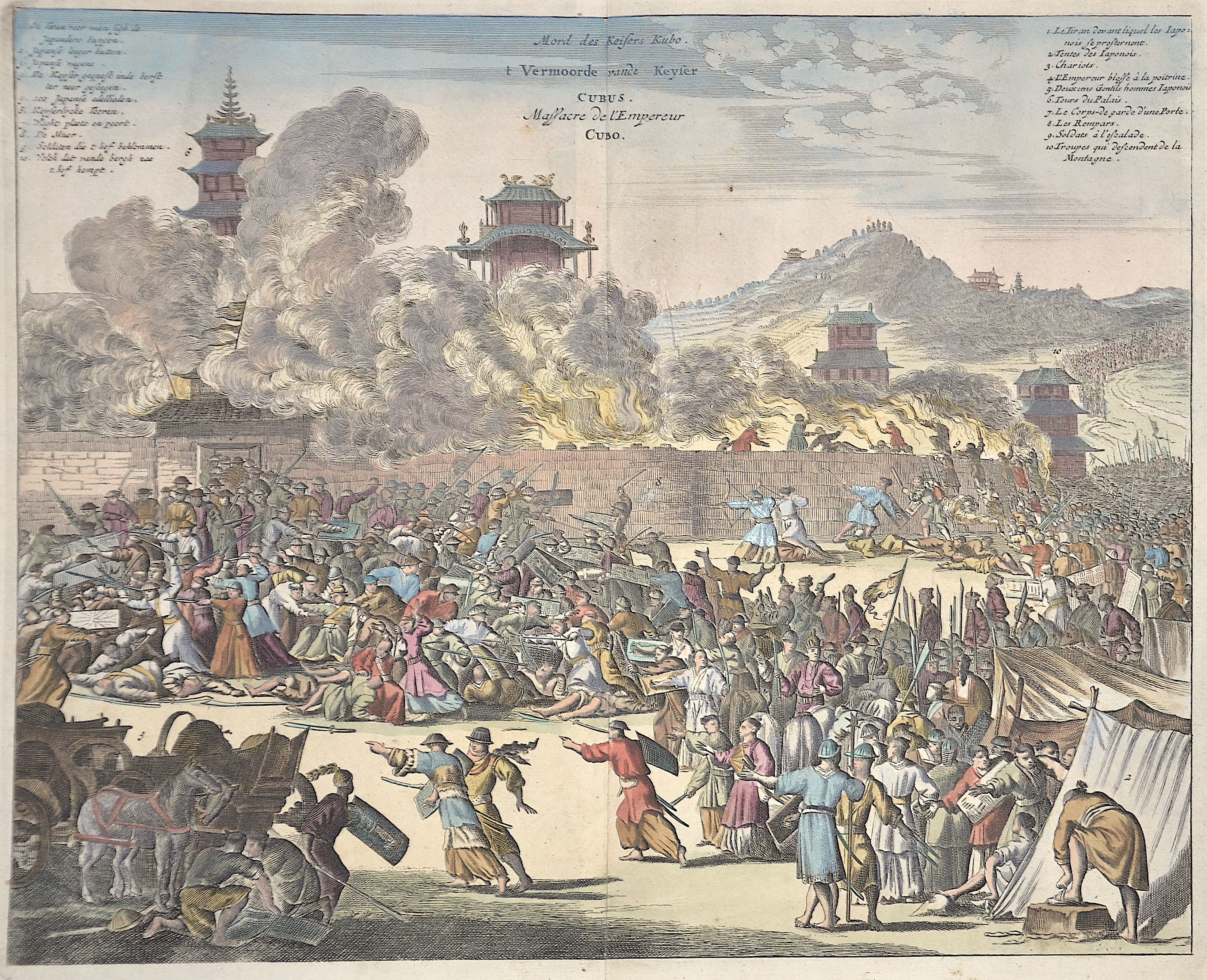 Montanus  Mord des Kaisers Kubo