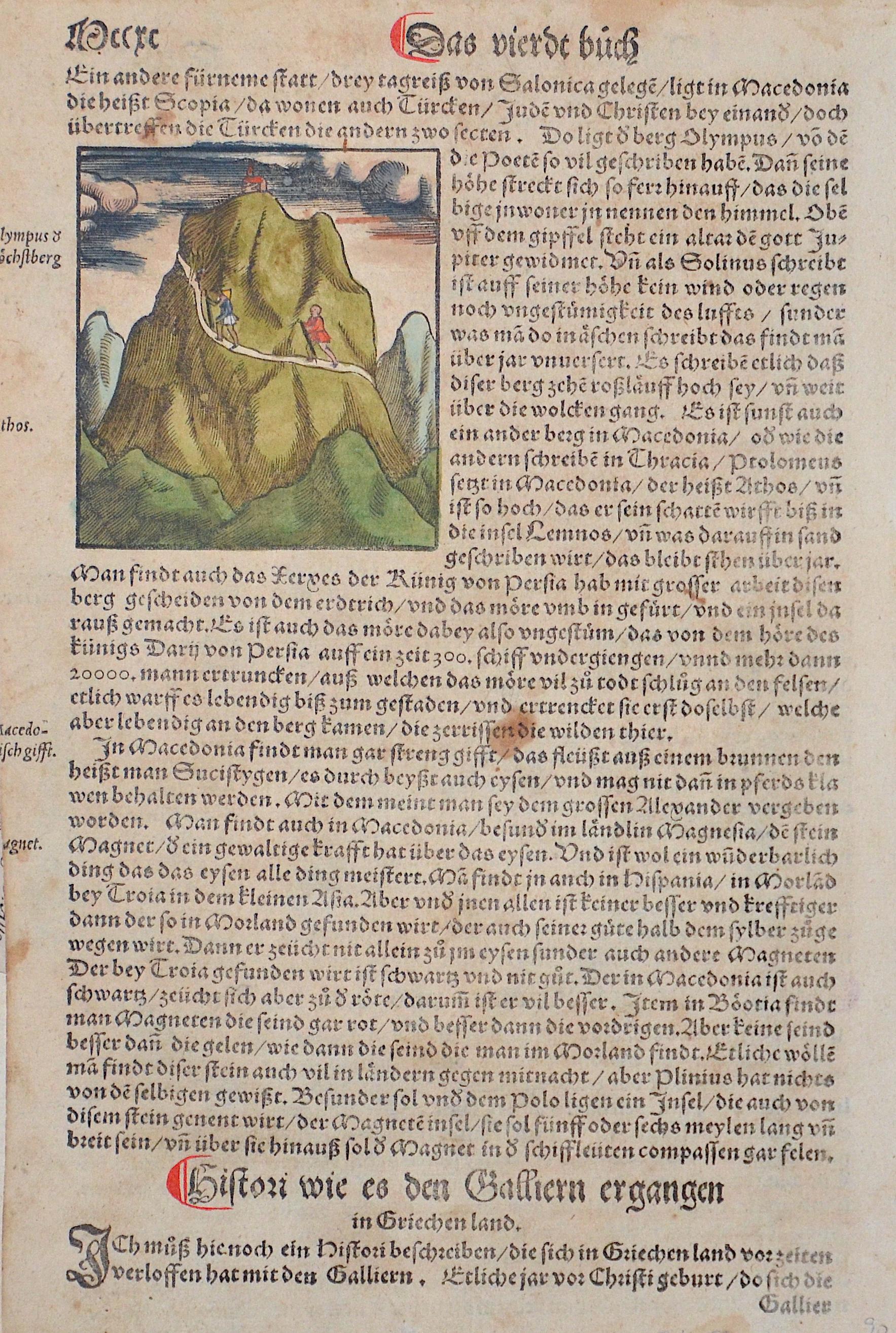 Münster  Von der Statt Thessalonica und dem berg Olympo