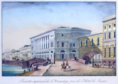 Anonymus  Theatre imperial de l'Hermitage pres de l'Hotel de France.
