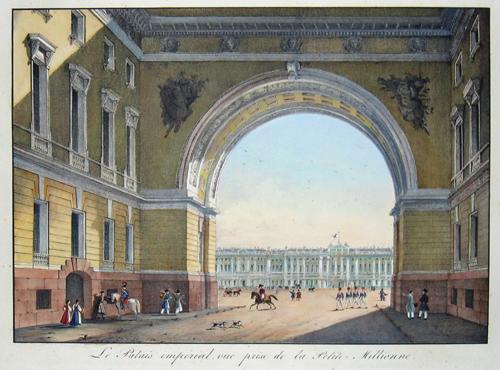Anonymus  Le Palais Imperial, vue prise de la Petite- Millionne