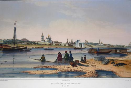Bry, de Auguste Vue generale de Mourum 31. Aout 1839