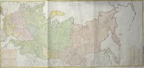Schraembl  Generalkarte des Grossrussichen Grossreichs mit der Eintheilung in die neu errichteten Statthalterschaften und Kreise …