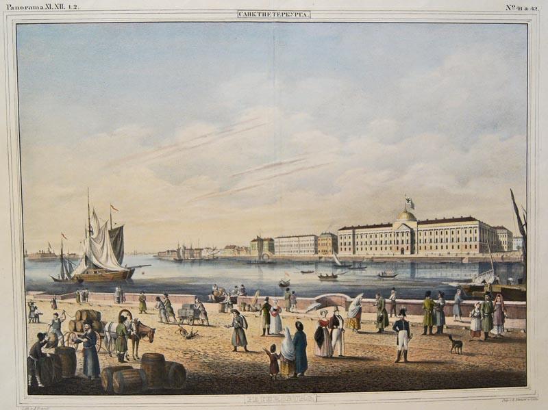 Kneisel August Petersburg.