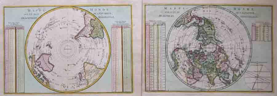 Bonne Rigobert Mappe-Monde sur le plan de l'Equateur, Hémisphère Méridional. / Mappe-Monde, sur le plan de l'Equateur. Hemisphère Septentrional.